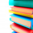 Stock Photo: Multi - coloured books .