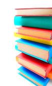 Multi - coloured books . — Stock Photo