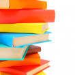 Stock Photo: Books on white background.