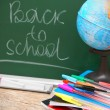 Stock Photo: The globe and school subjects