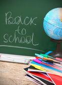The globe and school subjects — Stock Photo