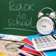 Back to school. — Foto Stock