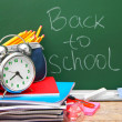 Back to school. — Stock Photo