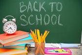 Zpátky do školy. budík, knihy a školních předmětů proti školní rada. — Stock fotografie