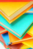 Multi-coloured books. — Stock Photo