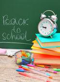 Tillbaka till skolan. — Stockfoto