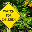 Watch For Children Sign — Stock Photo
