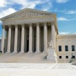 Supreme Court — Stock Photo #36358455
