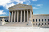 Supreme Court — Stock Photo