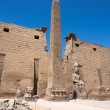 Obelisk at Luxor temple, Egypt — Stock Photo