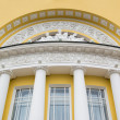 Facade of first russian theater — Stock Photo