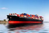 Kargo gemisi liman — Stok fotoğraf