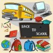 Back to school icon stroke version 2 — Stock Vector