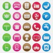 Stock Vector: Furniture complete icon set