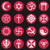 Religion Symbol — Stock Vector