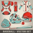 Baseball Vector Set — Stock Vector #25110045