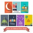 Seven Eid Mubarak Flat Design Card — Stock Vector #46815569