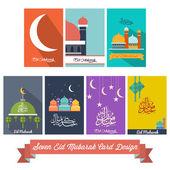 Seven Eid Mubarak Flat Design Card — Stock Vector
