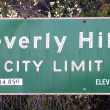 Beverly hills city limit — Stock Photo
