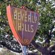Beverly Hills Sign - Stock Photo