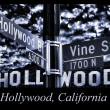 Hollywood and Vine - Stock Photo