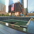 World Trade Center Memorial Fountains - Stock Photo