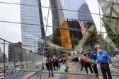 Světové obchodní centrum památník fontány — Stock fotografie
