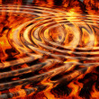 Stock Photo: Concentricity aflame