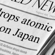 US drops atomic bomb on Japan — Stock Photo #14227375