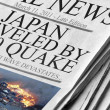 Постер, плакат: Japan Leveled by 9 0 Quake