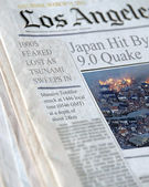 Japan Leveled by 9.0 Quake — Stock Photo