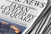 Japan Leveled by 9.0 Quake — Photo