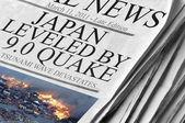 Japon rasée par le séisme de 9,0 — Photo