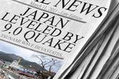 Japan Leveled by 9.0 Quake — Stock Photo
