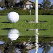 Practice Hole Reflection — Stock Photo