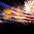 Happy 4th of July Ameican flag — Stock Photo
