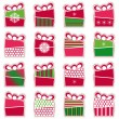 Stock Vector: Set of 16 types of Christmas present boxes
