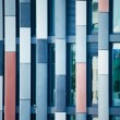 Details of facade of contemporary building — Stock Photo