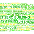 Stock Vector: Net zero building. Word cloud concept