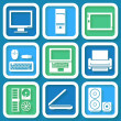Set of 9 retro icons with computer elements — Stock Vector