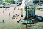 Maydan nezalezhnosti, kiev. the main square — Stock Photo