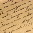 Stock Photo: 1892 vintage handwriting