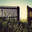 Open fence — Stock Photo