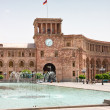 Republic Square in summer, Armenia, Yerevan — Stock Photo