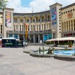 "YEREVAN, ARMENIA-JUNE,26: ""Moscow"" cinema in Yerevan, Armenia on June, 24, 2012. It is widescreen cinema, the first cinema with two halls in the city of Yerevan, Armenia. — Stock Photo"