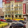 KIEV, UKRAINE-JUNE,12: Snezhkov's profitable house at Pushkin street, Kiev on June 12,2012. - Stock Photo