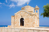 Church of Ayios Ilias - ancient orthodox temple XIV century on top of small hill. Protaras, Famagusta District, Cyprus — Stock Photo