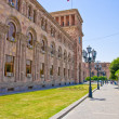 Stock Photo: Republic Square, Armenia, Yerevan
