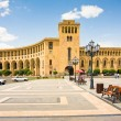 Stock Photo: ARMENIA-JUNE, 24: Republic Square and Ministry of Foreign Affairs of Armenion June 24,2012. Building is located in center of Yerevan. It was erected in 40s. XX century