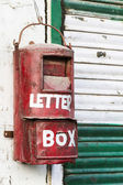 Old letter box, seen in Ladakh, India — Stock Photo